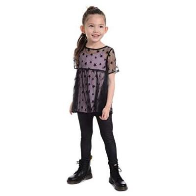 Pastourelle Girls' Star Mesh Legging Outfit Set